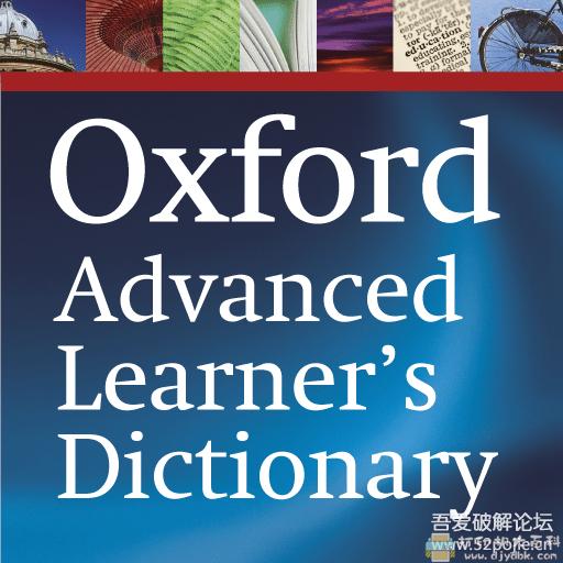 学英语的利器!五大英语学习词典app特别修改版(剑桥高阶英英、牛津高阶英英等) 配图 No.1