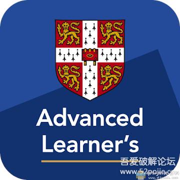 学英语的利器!五大英语学习词典app特别修改版(剑桥高阶英英、牛津高阶英英等) 配图 No.3