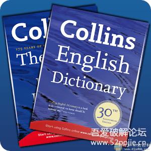 学英语的利器!五大英语学习词典app特别修改版(剑桥高阶英英、牛津高阶英英等) 配图 No.4