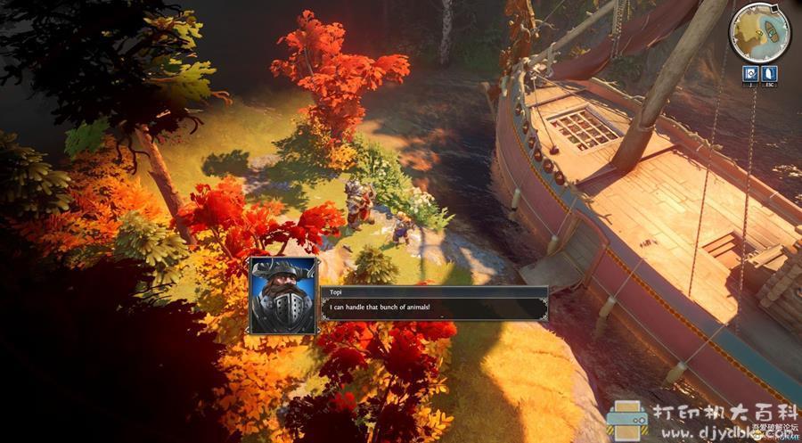 PC游戏分享 魔铁危机 IronDanger 角色扮演单机游戏图片 No.2