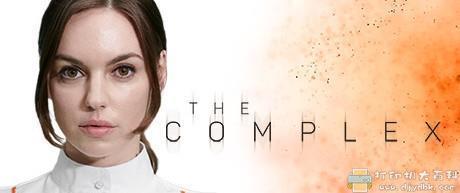PC游戏分享:交互式电影游戏《复体》THE COMPLEX图片 No.2