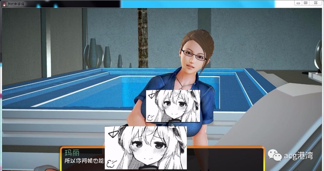 游戏 – 【欧美SLG/汉化】我的新家庭 Ver0.8 PC+安卓最新汉化版/全CG【动态/3.4G】_图片 No.3