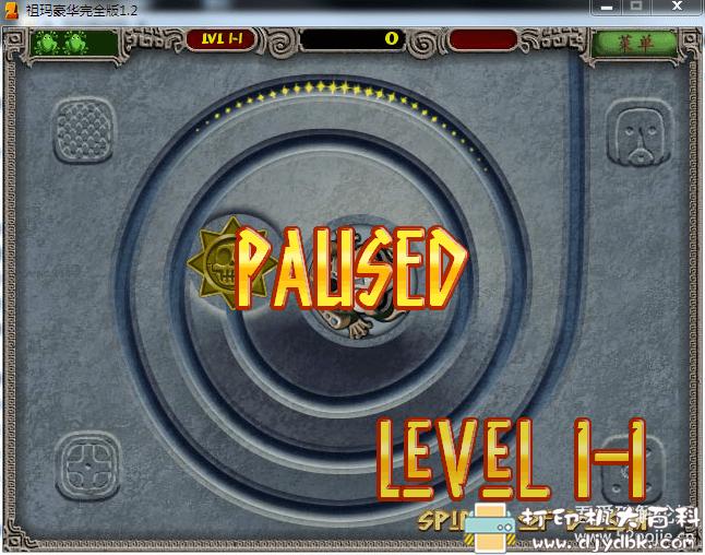 pc游戏分享 《祖玛》豪华中文版 绿色免安装 12M图片 No.4