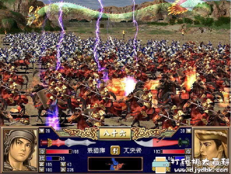 pc游戏分享 三国群英传3-自娱自乐版图片 No.1
