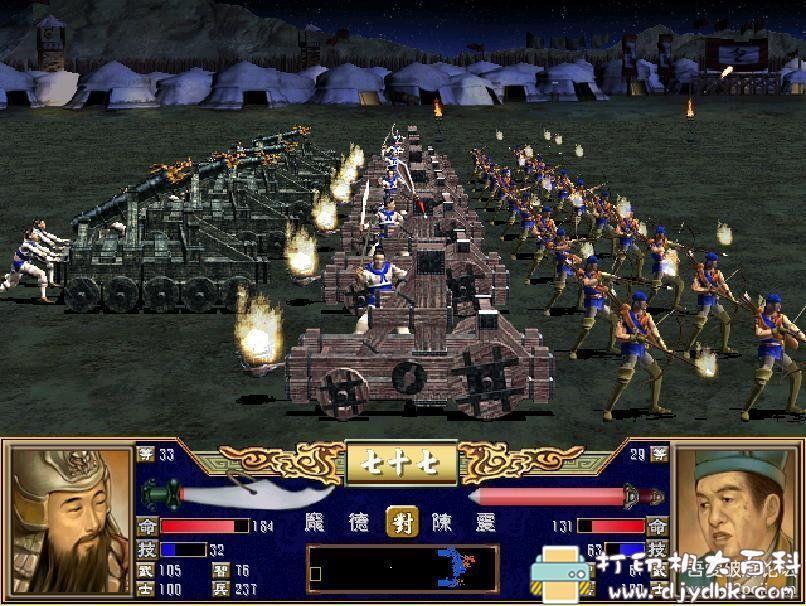 pc游戏分享 三国群英传3-自娱自乐版图片 No.4
