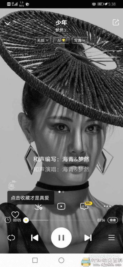 [Windows]【拒绝感叹号】安卓大师,小白的福音图片 No.5