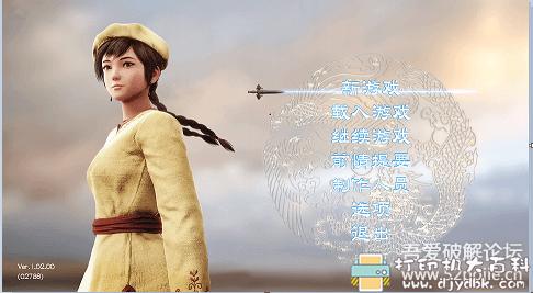 PC游戏分享 《莎木3》(Shenmue III )V1.02中文镜像版图片 No.2