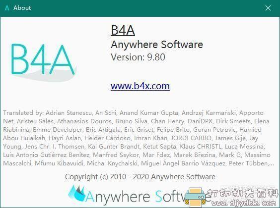 [Windows]Basic4Android B4A v9.80 免费全功能原版无需破解 用Basic开发安卓程序图片 No.2