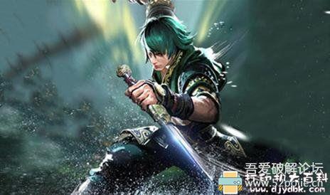 PC游戏分享 流星蝴蝶剑完美精装版图片 No.1