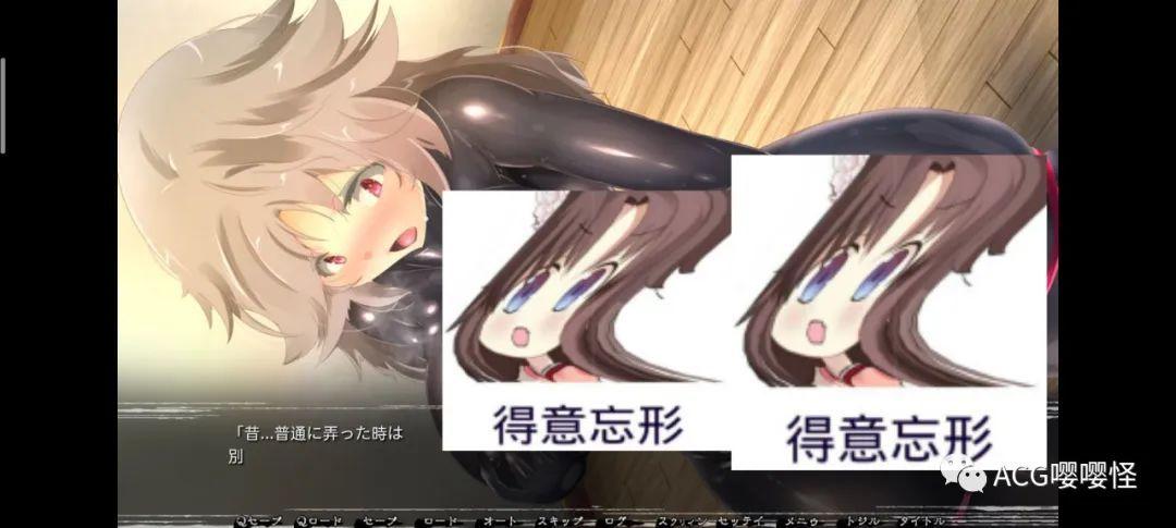 游戏 – 【日式ADV/胶衣/全CV】想变成胶衣的玩偶【安卓+PC】【500M】_图片