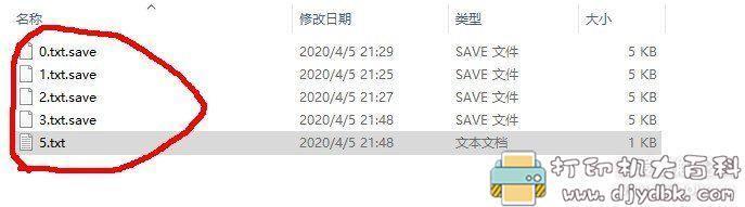 PC游戏分享:梦幻西游5(单机)春暖花开版 4月最新版图片 No.1