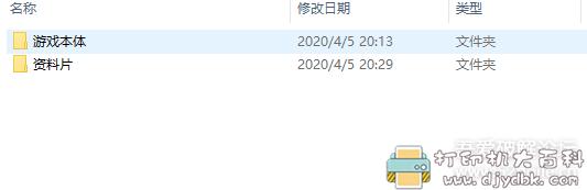 PC游戏分享:梦幻西游5(单机)春暖花开版 4月最新版图片 No.6