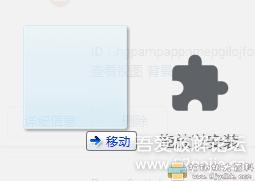 [Chrome插件]书签侧边栏 pro修改版图片 No.8