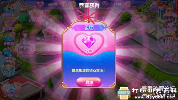 [Android]【换装游戏】叶罗丽公主水晶鞋内购版图片