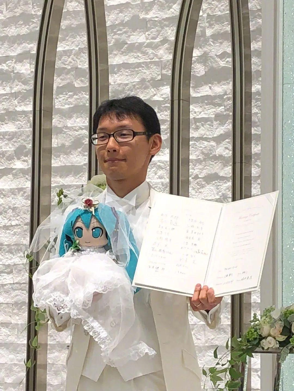 和初音未来结婚的那位男子,老婆要被回收了?_图片 No.6