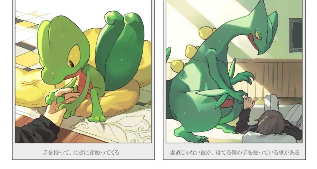 动漫壁纸 – 韩国插画师이원빈笔下的妙龄女郎_图片 No.39