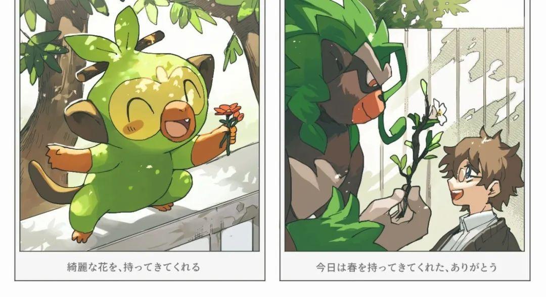 动漫壁纸 – 韩国插画师이원빈笔下的妙龄女郎_图片 No.42
