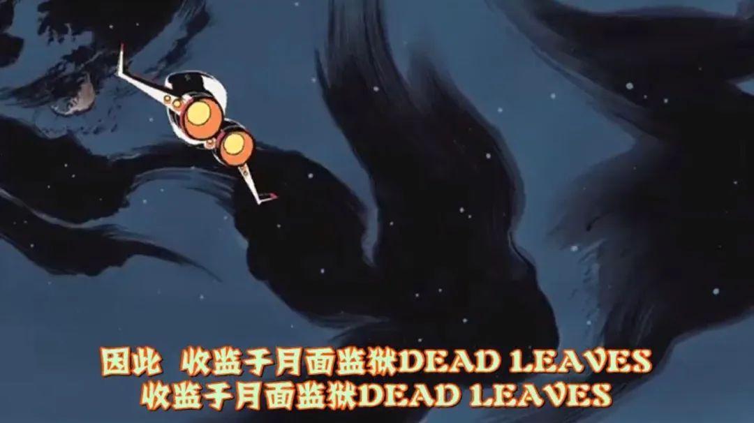 能猜到剧情发展算我输,从这部实验动画探寻今石洋之风格!_图片 No.13