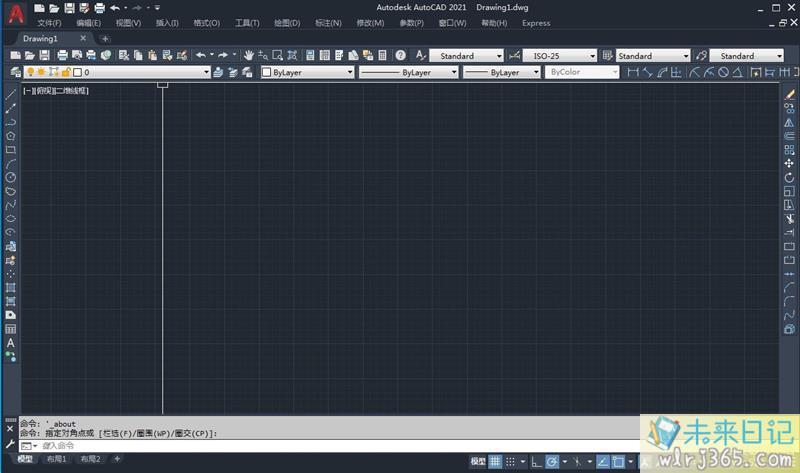 """[Windows]AutoCAD 2021 """"珊瑚の海"""" 64位精简优化版[479M]图片 No.2"""
