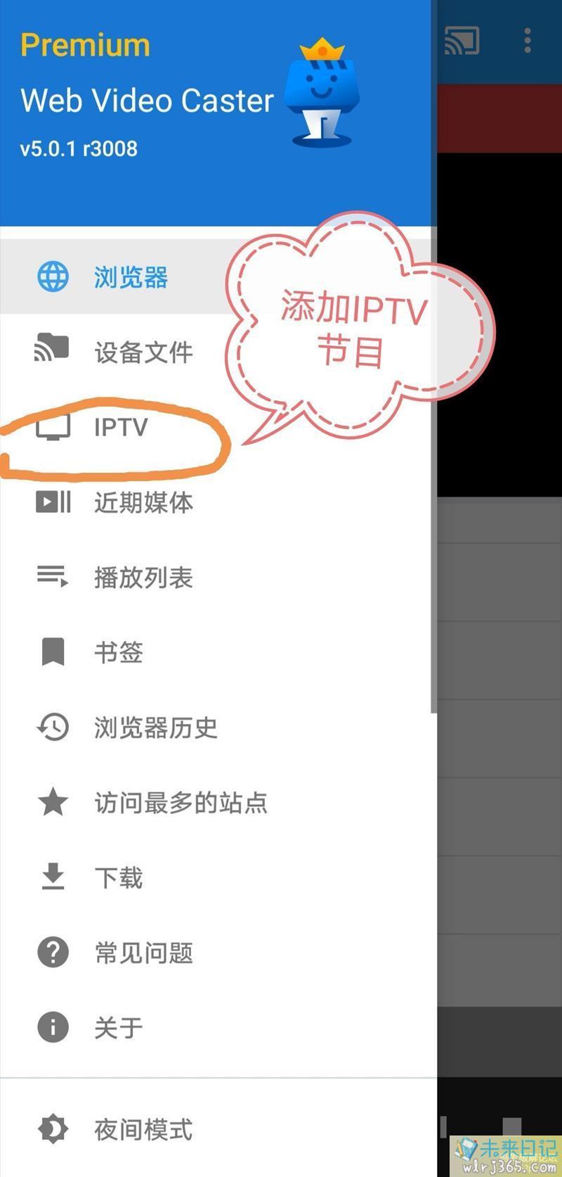 安卓快点投屏v1.5.0.3绿化版,支持投屏各视频网站和百度网盘图片 No.8
