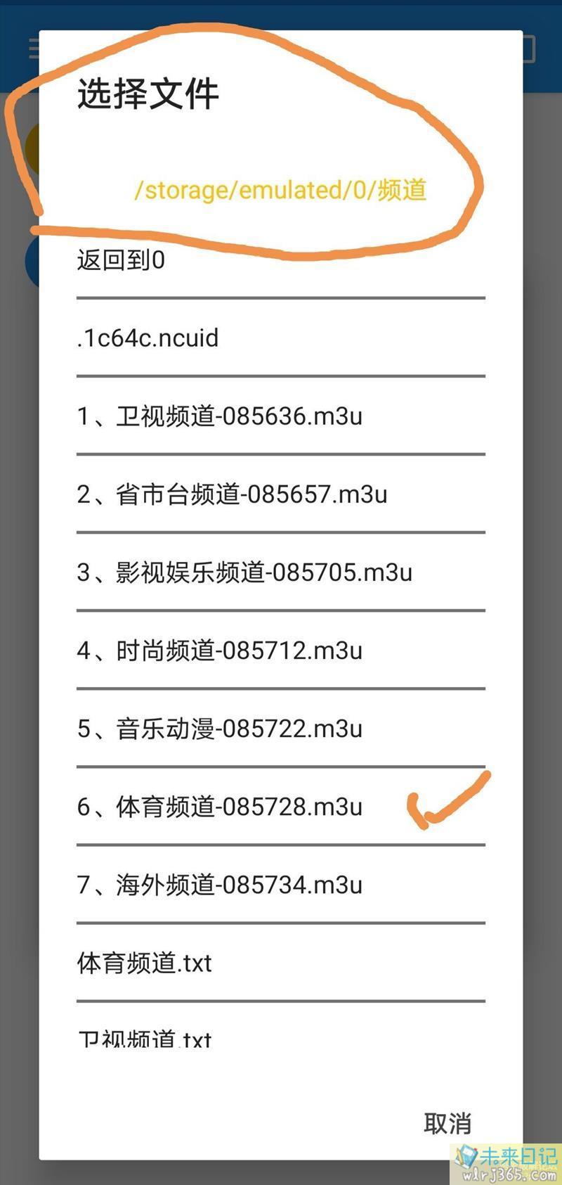 安卓快点投屏v1.5.0.3绿化版,支持投屏各视频网站和百度网盘图片 No.10
