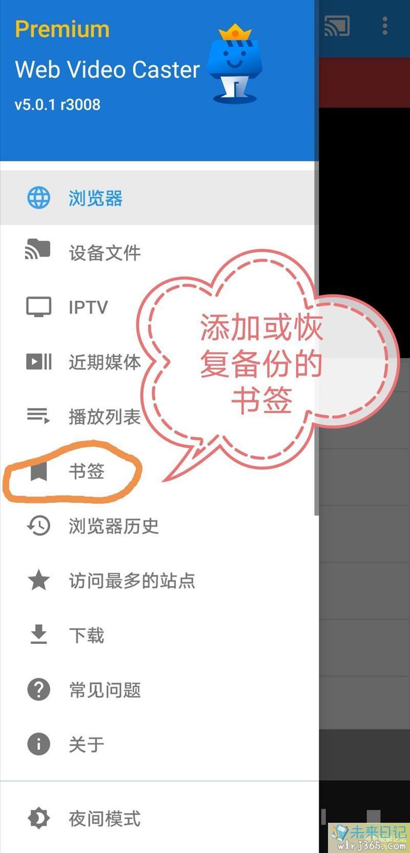 安卓快点投屏v1.5.0.3绿化版,支持投屏各视频网站和百度网盘图片 No.13