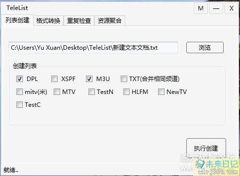 安卓快点投屏v1.5.0.3绿化版,支持投屏各视频网站和百度网盘图片 No.21