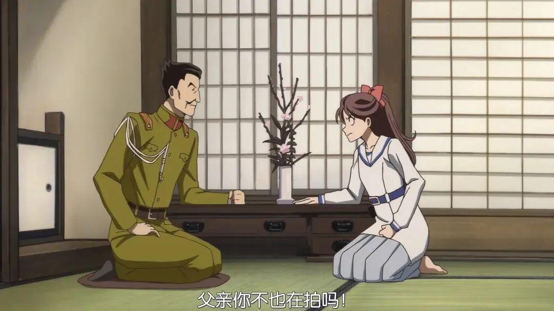 少女心爆炸的大正时期恋歌《窈窕淑女》动画_图片 No.4