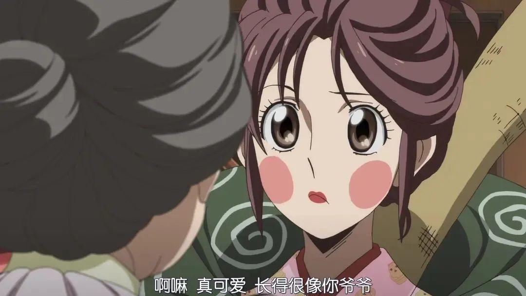 少女心爆炸的大正时期恋歌《窈窕淑女》动画_图片 No.21