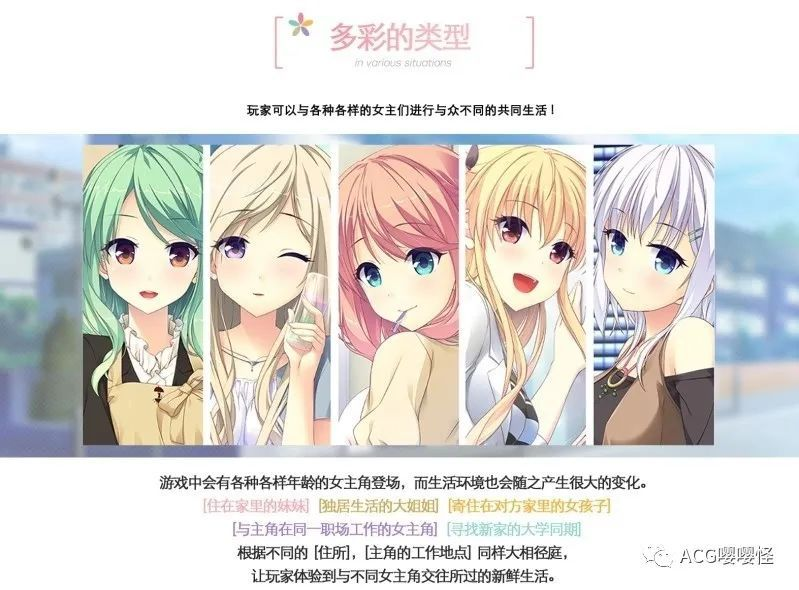 游戏 – 【大型ADV/全CV】 Making Lovers 精修汉化步兵版+全CG存档+攻略【新汉化/5G】_图片 No.3