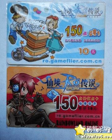 PC游戏分享 仙境传说RO 追回童年的记忆 珍藏单机版图片 No.1