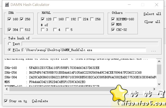 [Windows]好用的md5、SHA、字符串等校验工具图片
