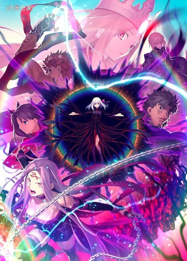 剧场版动画《『Fate/stay night [Heaven's Feel] III.spring song》宣布再次延期上映_图片