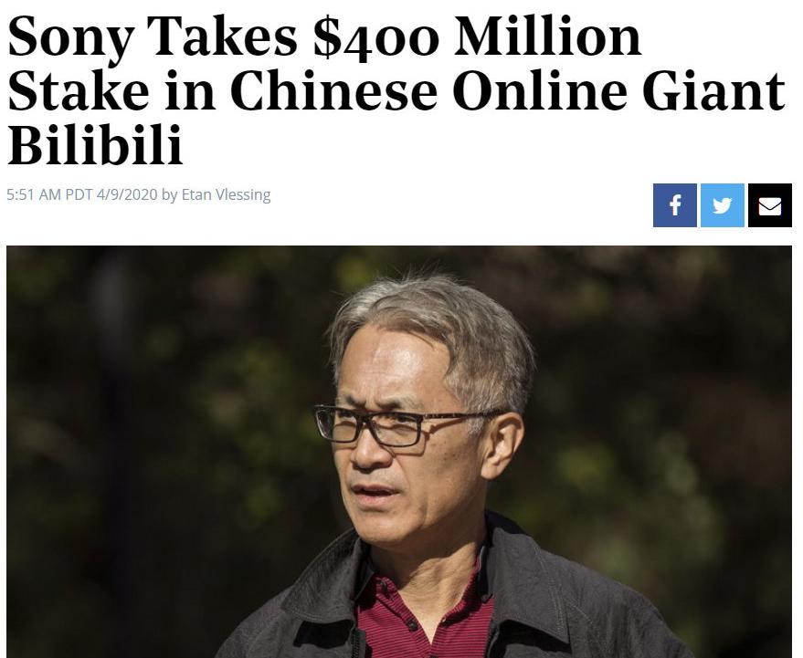 B站继腾讯、阿里再添新股东索尼,4亿美元入股Bilibili_图片 No.4