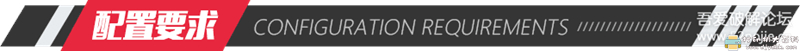 PC游戏分享 《方舟:生存进化》中文未加密免费联机版 V310.11 + 8DLC – 4月10日更新 配图 No.11