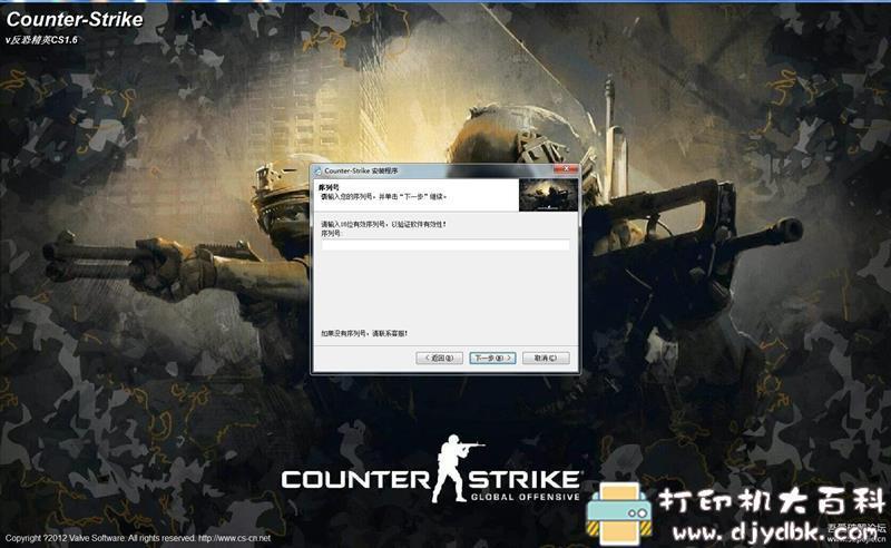 PC游戏分享 反恐精英cs1.6,安装纯净版,win10可玩图片