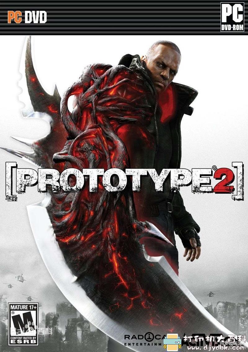 PC经典游戏《虐杀原形2(Prototype2)》(可满速下载)图片 No.1
