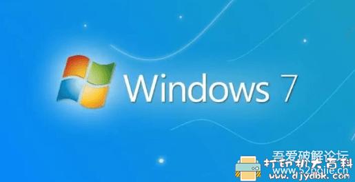 [Windows]Win7企业版还可以更新三年,更新工具图片