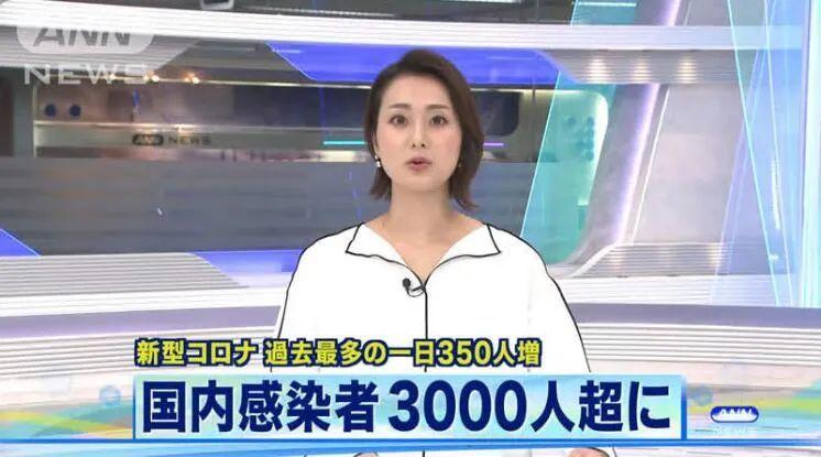 骚操作!日本新闻女主播的衣服居然是画上去的!_图片 No.1