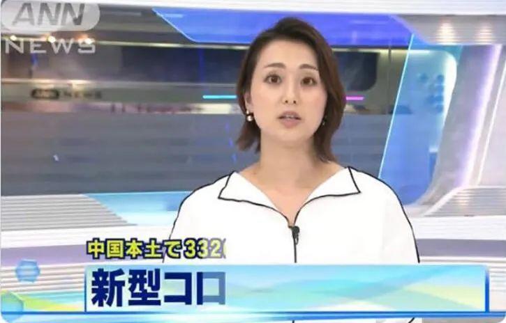 骚操作!日本新闻女主播的衣服居然是画上去的!_图片 No.2