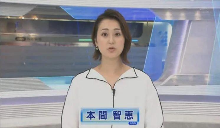 骚操作!日本新闻女主播的衣服居然是画上去的!_图片 No.3