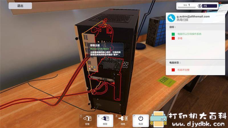 PC游戏分享 《电脑装机模拟器》v1.7.1附激活码图片 No.6
