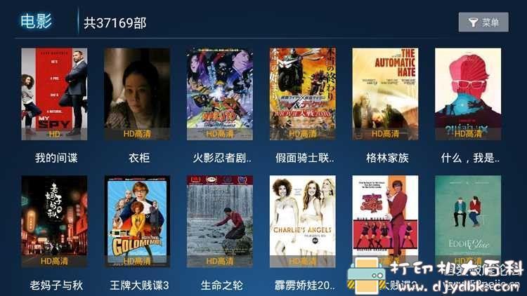 [Android]彩云视频tv版 流畅不卡 已经装在电视上~图片 No.3