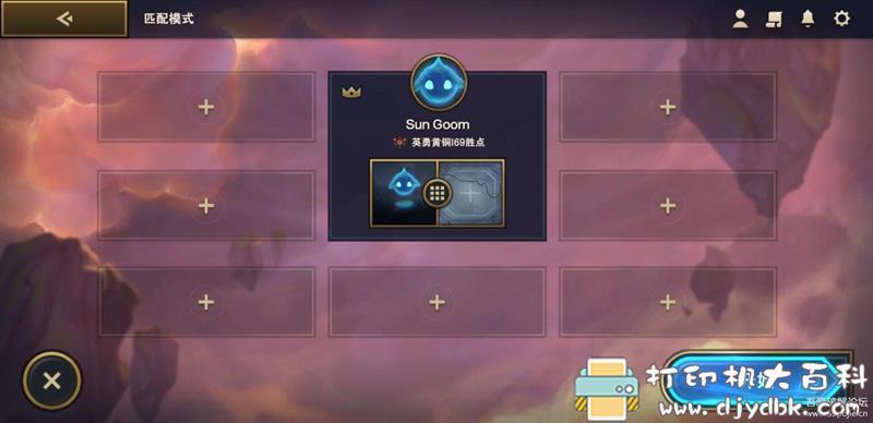 安卓游戏分享 云顶之弈10.7汉化版 配图 No.1