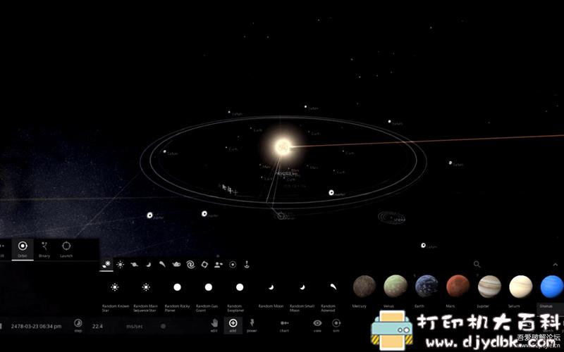 PC游戏分享,宇宙模拟器《宇宙沙盘2》steam版本汉化版-创造星球、星系等 配图 No.4