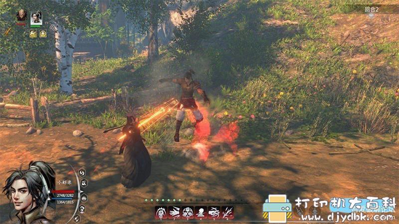 PC游戏分享 《河洛群侠传》最新v1.29学习版图片 No.4