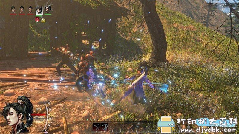 PC游戏分享 《河洛群侠传》最新v1.29学习版图片 No.5