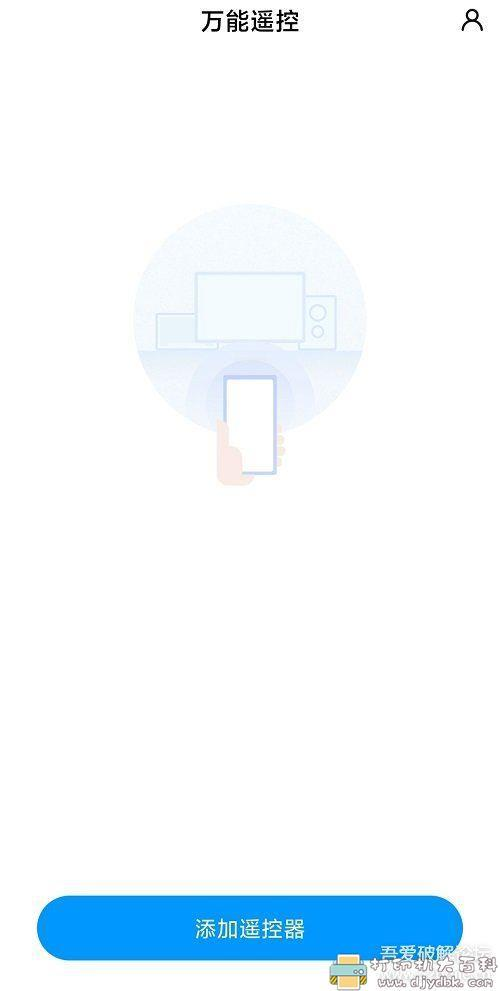 [Android]小米万能遥控器 v5.8.5.6 清爽版图片 No.2