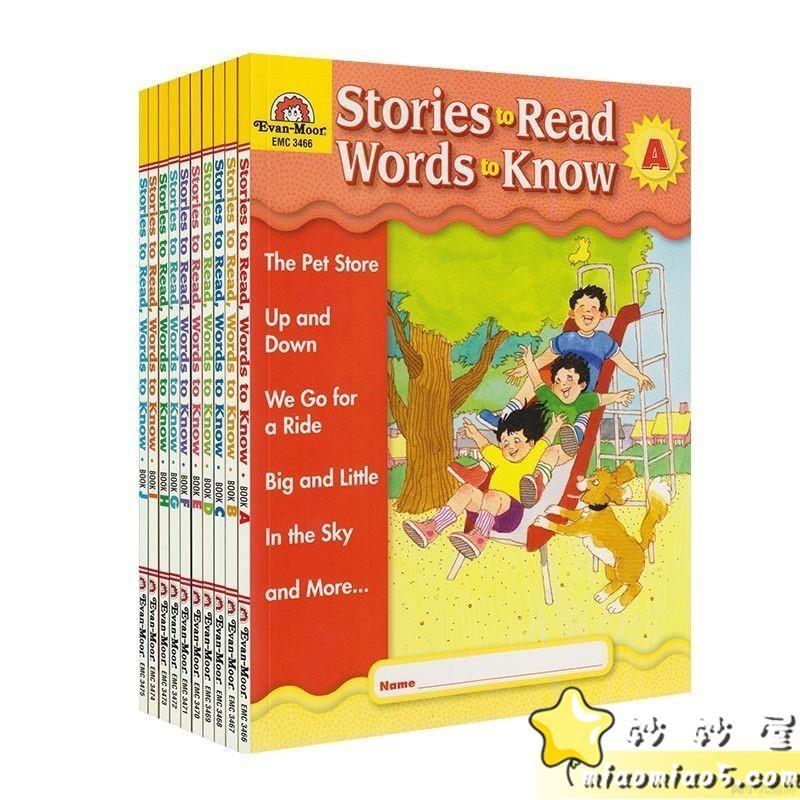 美国Evan-Moor的阅读系列Stories to Read, Words to Know第一级(电子书+音频+答案,全套共十级)图片 No.1