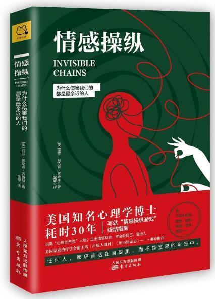 豆瓣评分最高的治愈心灵的书籍,10本PDF图片
